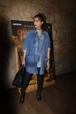 Sonam Kapoor at Chauthi Koot film screening on 1st Aug 2016