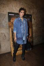 Sonam Kapoor at Chauthi Koot film screening on 1st Aug 2016 (25)_57a025e24f69d.JPG
