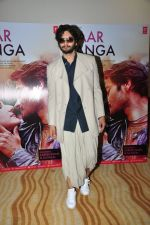 Ali Fazal at PYAAR MANGA HAI Video Song Launch on 3rd August 2016 (1)_57a1abfb40e9c.jpg