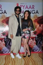 Ali Fazal, Zarine Khan at PYAAR MANGA HAI Video Song Launch on 3rd August 2016 (3)_57a1ac7257ded.jpg