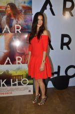 Katrina Kaif promote film Baar Baar Dekho on August 2nd 2016 (13)_57a171128d083.JPG