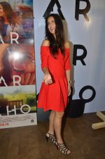 Katrina Kaif promote film Baar Baar Dekho on August 2nd 2016 (14)_57a1711370a76.JPG