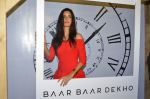 Katrina Kaif promote film Baar Baar Dekho on August 2nd 2016 (41)_57a171216e8cf.JPG