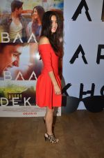 Katrina Kaif promote film Baar Baar Dekho on August 2nd 2016 (5)_57a1710b17772.JPG