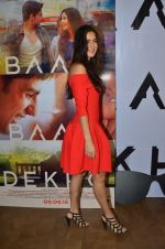 Katrina Kaif promote film Baar Baar Dekho on August 2nd 2016 (8)_57a1710e2e5ce.JPG