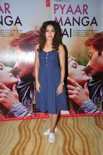 Neeti Mohan at PYAAR MANGA HAI Video Song Launch on 3rd August 2016 (3)_57a1ac97aec13.jpg