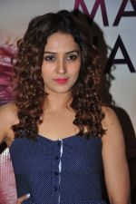 Neeti Mohan at PYAAR MANGA HAI Video Song Launch on 3rd August 2016 (1)_57a1aca6a3df0.jpg