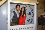 Sidharth Malhotra and Katrina Kaif promote film Baar Baar Dekho on August 2nd 2016 (42)_57a1703abc3dd.JPG