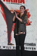 Sonakshi Sinha launches Rajj Rajj Ke song from Akira movie on 3rd August 2016