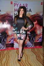 Zarine Khan at PYAAR MANGA HAI Video Song Launch on 3rd August 2016 (1)_57a1ac73e4f1f.jpg
