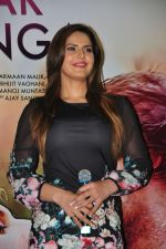 Zarine Khan at PYAAR MANGA HAI Video Song Launch on 3rd August 2016