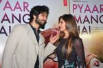 Ali Fazal, Zarine Khan at PYAAR MANGA HAI Video Song Launch on 3rd August 2016 (57)_57a2e7185df7f.JPG