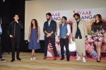 Ali Fazal, Zarine Khan, Neeti Mohan, Armaan Malik at PYAAR MANGA HAI Video Song Launch on 3rd August 2016