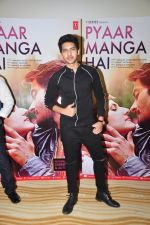 Armaan Malik at PYAAR MANGA HAI Video Song Launch on 3rd August 2016