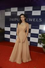 Ira Dubey at Jaipur Jewels Myga launch on 3rd Aug 2016 (14)_57a2ba25bd867.JPG