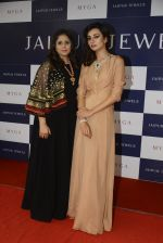 Ira Dubey at Jaipur Jewels Myga launch on 3rd Aug 2016