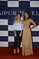 Ira Dubey at Jaipur Jewels Myga launch on 3rd Aug 2016 (55)_57a2ba2943dd8.JPG