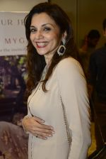 Lillete Dubey at Jaipur Jewels Myga launch on 3rd Aug 2016 (39)_57a2ba88b819a.JPG