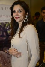 Lillete Dubey at Jaipur Jewels Myga launch on 3rd Aug 2016 (40)_57a2ba8990595.JPG