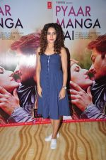 Neeti Mohan at PYAAR MANGA HAI Video Song Launch on 3rd August 2016 (11)_57a2e6f05a750.JPG