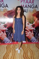 Neeti Mohan at PYAAR MANGA HAI Video Song Launch on 3rd August 2016 (13)_57a2e6f2a04a7.JPG