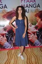 Neeti Mohan at PYAAR MANGA HAI Video Song Launch on 3rd August 2016 (15)_57a2e6f4b68e8.JPG