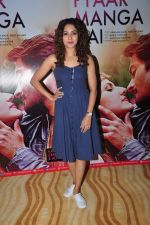 Neeti Mohan at PYAAR MANGA HAI Video Song Launch on 3rd August 2016 (16)_57a2e6f5803f1.JPG
