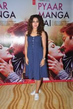 Neeti Mohan at PYAAR MANGA HAI Video Song Launch on 3rd August 2016 (12)_57a2e6f1c802f.JPG