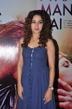 Neeti Mohan at PYAAR MANGA HAI Video Song Launch on 3rd August 2016 (14)_57a2e6f3d976d.JPG