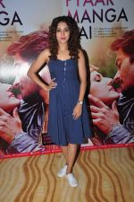 Neeti Mohan at PYAAR MANGA HAI Video Song Launch on 3rd August 2016 (17)_57a2e6f642b3d.JPG