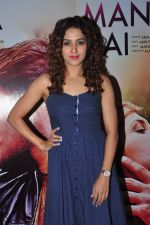 Neeti Mohan at PYAAR MANGA HAI Video Song Launch on 3rd August 2016