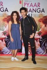 Neeti Mohan, Armaan Malik at PYAAR MANGA HAI Video Song Launch on 3rd August 2016 (54)_57a2e6fac86df.JPG