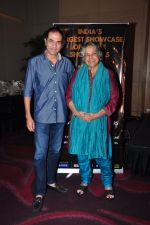 Shubha Khote at India mobile film festival in Mumbai on 3rd Aug 2016 (10)_57a2f880a75ff.JPG