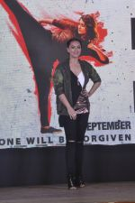 Sonakshi Sinha launches Rajj Rajj Ke song from Akira movie on 3rd August 2016 (65)_57a2e287f301f.JPG