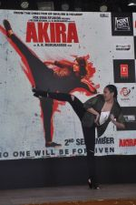 Sonakshi Sinha launches Rajj Rajj Ke song from Akira movie on 3rd August 2016 (67)_57a2e28971218.JPG