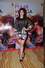 Zarine Khan at PYAAR MANGA HAI Video Song Launch on 3rd August 2016 (22)_57a2e71a78209.JPG