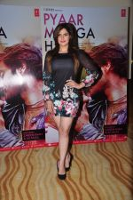 Zarine Khan at PYAAR MANGA HAI Video Song Launch on 3rd August 2016 (23)_57a2e71b45bd1.JPG