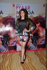 Zarine Khan at PYAAR MANGA HAI Video Song Launch on 3rd August 2016 (24)_57a2e71c0bcc5.JPG