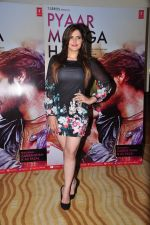 Zarine Khan at PYAAR MANGA HAI Video Song Launch on 3rd August 2016 (26)_57a2e71d971d7.JPG