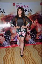 Zarine Khan at PYAAR MANGA HAI Video Song Launch on 3rd August 2016 (27)_57a2e71e4d03f.JPG