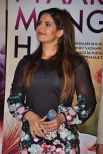 Zarine Khan at PYAAR MANGA HAI Video Song Launch on 3rd August 2016 (32)_57a2e71eee5cd.JPG