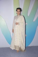 Dia Mirza during Jewellers for Hope Charity Dinner event in Mumbai, India on August 4, 2016 (6)_57a4512e7be12.JPG