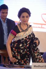 Madhuri Dixit at breastfeeding awareness campaign by unicef on 5th Aug 2016 (19)_57a5721699063.jpg