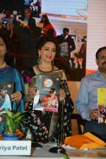 Madhuri Dixit at breastfeeding awareness campaign by unicef on 5th Aug 2016 (25)_57a57221b7271.jpg