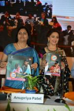 Madhuri Dixit at breastfeeding awareness campaign by unicef on 5th Aug 2016