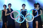 Model walk the ramp for IIJS show in Mumbai on 5th Aug 2016 (22)_57a56c024946a.JPG
