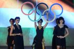 Model walk the ramp for IIJS show in Mumbai on 5th Aug 2016 (23)_57a56c03b6117.JPG