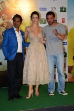 Amy Jackson, Sohail Khan, Nawazuddin Siddiqui at Freaky Ali trailer launch on 7th Aug 2016 (80)_57a76e87342f9.JPG