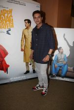 Jimmy Shergill at Happy Bhag Jayegi promotions in Mumbai on 6th Aug 2016 (36)_57a7448418bbf.JPG