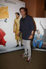 Jimmy Shergill at Happy Bhag Jayegi promotions in Mumbai on 6th Aug 2016